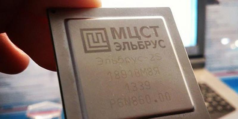 АО «МЦСТ» и «Рэйдикс» создали образцы систем хранения данных (СХД) российского производства