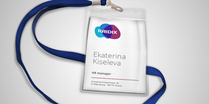 Работа в компании Рэйдикс (RAIDIX), комфортный офис, привлекательные условия труда